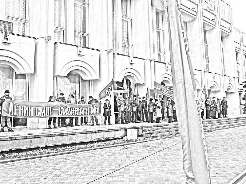 800px-November-7_Demonstration_in_Yaroslavl_007